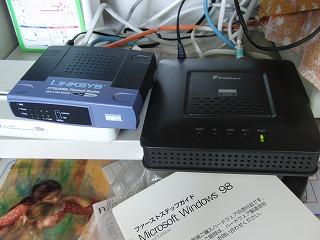RouterModem.jpg